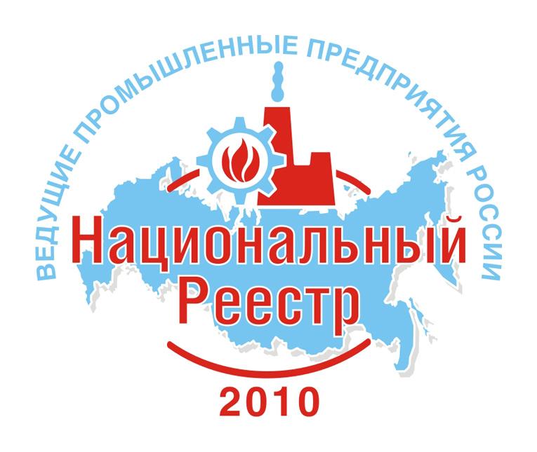 лого нижний тагил: